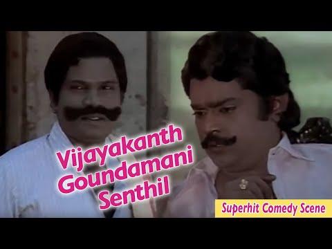Goundamani VS Vijayakanth Full Comedy Naane Raja Naane Mandiri Super Comedy Scenes