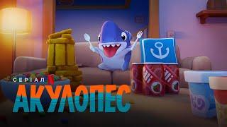 Акулопес | Sharkdog | Трейлер | Українське дублювання і субтитри | Netflix
