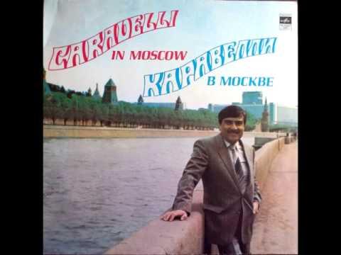 Raimonds Pauls - The Love Has Come (Caravelli's music arrangement, Moscow, 1982)