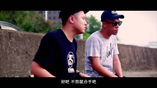 玖壹壹成軍微電影-好朋友