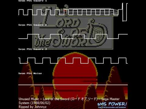Unused Music - Lord of the Sword - Sega Master System -