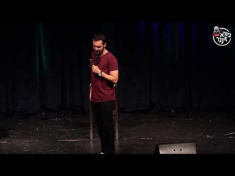 במופע הסטנד אפ הזה גיורא זינגר היה צריך להתמודד עם צחוק משונה מהקהל...