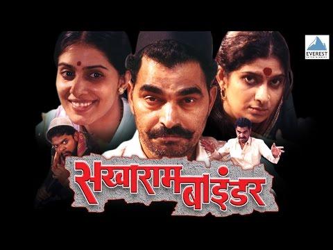 Rangya rangila re marathi natak free download