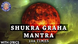 Shukra Shanti Graha Mantra 108 Times With Lyrics | Navgraha Mantra