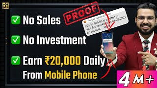 BEST Earning App | How to Make Money Online? | Earn Passive Income Daily without Investment