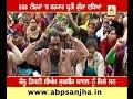 EGS Teachers not happy after meeting Sukhbir