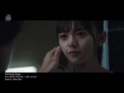 Ano koro  kimi wo oikaketa  you are the apple of my eye remake versi jepang ost  subtitle indonesia