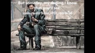 เพลงเก่าในอดีต -The Mansion you stole