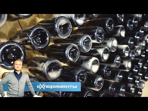 Газированная вода. Фильм 2 | EXперименты с Антоном Войцеховским
