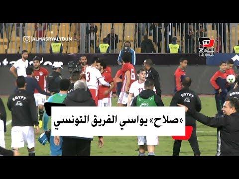 صلاح يواسي لاعبي تونس