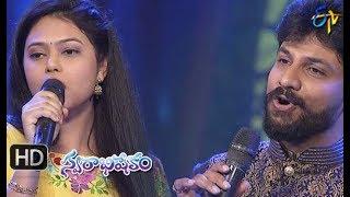 Kopama Napaina Song | Dhanunjay, Ramya Behara Performance | Swarabhishekam | 25th November 2018