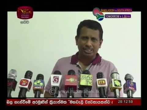 Rupavahini 8.00pm Sinhala News | 2019-06-01