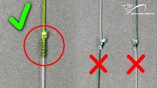 Как привязать флюрокарбоновый поводок к шнуру на спиннинг