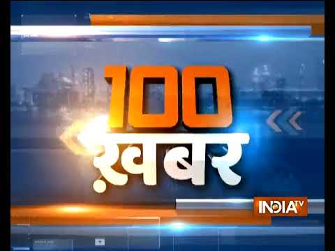 News 100 | 12th January, 2018 | 05:00 PM