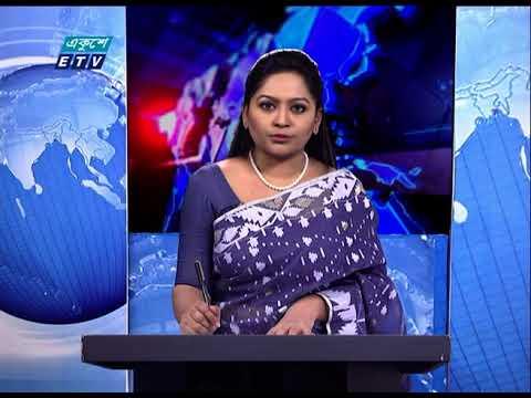 09 Pm News || রাত ০৯ টার সংবাদ || 27 January 2021 || ETV News