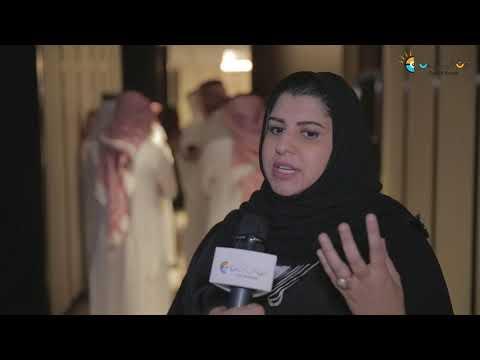 ملتقى مجتمع الموارد البشرية السعودي الخامس