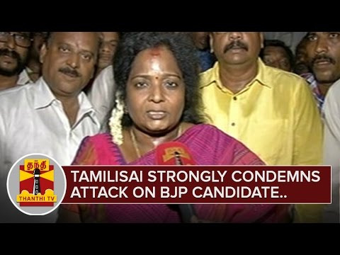 Tamilsai-Strongly-Condemns-attack-on-Anna-Nagar-BJP-Candidate-Thanthi-TV