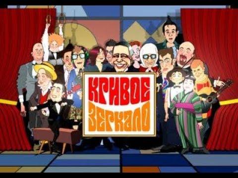 Театр Кривое Зеркало - Дискотека