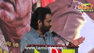 Ore Oru Raja Mokka Raja Movie Audio Launch Part 2