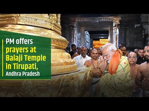 PM offers prayers at Balaji Temple in Tirupati, Andhra Pradesh