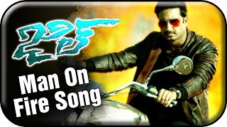 Jil Telugu Movie Songs | Man On Fire Song Trailer | Gopichand | Raashi Khanna | Ghibran