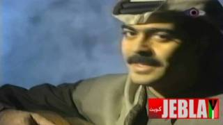 تحميل اغاني محمد المازم - ما كان بالامكان MP3