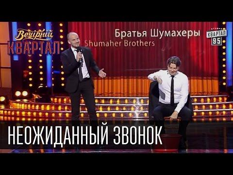 Концерт Братья Шумахеры в Краматорске - 7