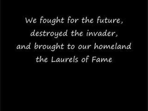 Hymn of USSR in English w/ Lyrics