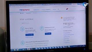 Некоторые новгородцы обнаруживают лишние записи в своих виртуальных медкартах