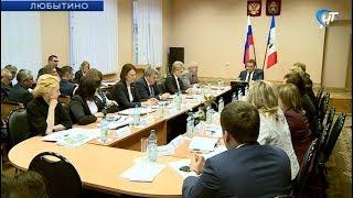 В Любытине прошло очередное выездное заседание Правительства области