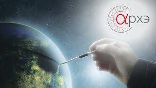 """Дмитрий Гусев: """"Религия и атеизм - на чьей стороне наука?"""""""