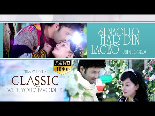 Thumnail of 'CLASSIC' Movie Song 'SUNAULO HAR DIN LAGYO' HD