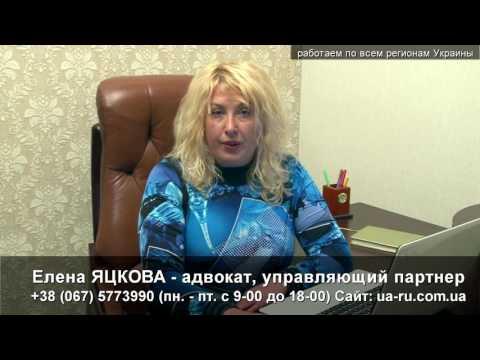 Адвокат Изяслав  Право изменения и отмены завещания