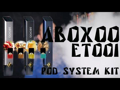 ABOXOO ET001 Pod