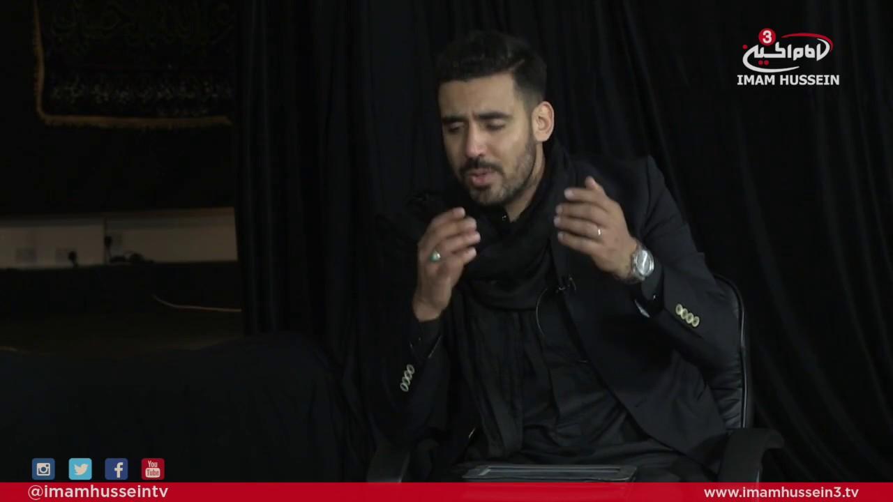 Ali Al Akbar | Night 8