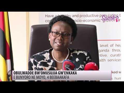 Omusujja gw'enkaka gwakatta 4 mu Uganda