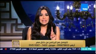 """فيديو مذيعة مصرية تقول لأحد المتصلين :""""أنت قليل الأدب""""...والسبب!"""