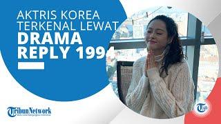 Profil Go Ara - Aktris Korea Selatan Kelahiran 11 Februari 1990 yang Terkenal Lewat Drama Reply 1994