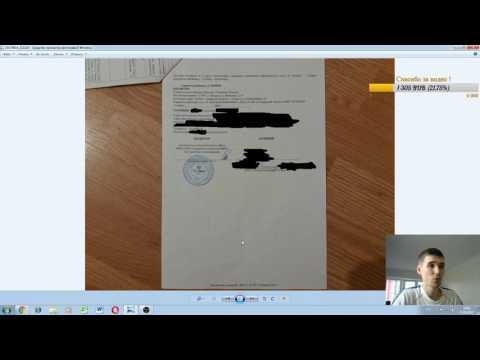 Разбор кредитного договора СберБанка