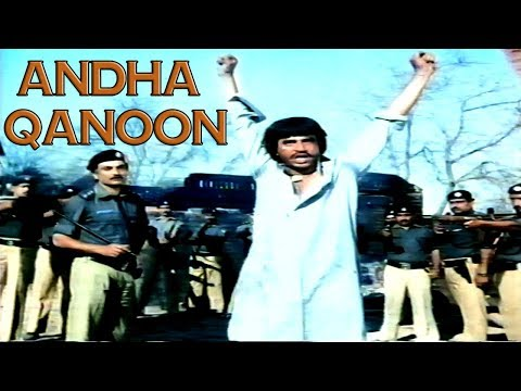 Andha qanoon  1986    gori  amp  ghulam mohayuddin   official pakistani movie