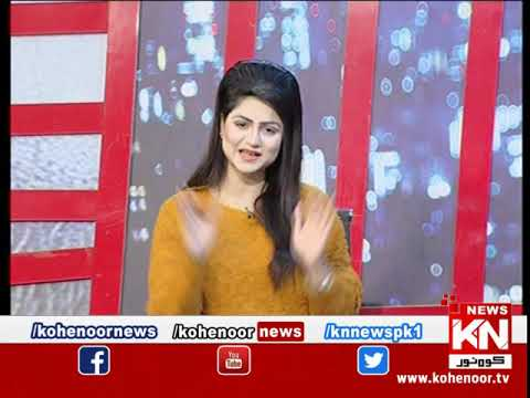 Kohenoor@9 14 January 2020 | Kohenoor News Pakistan