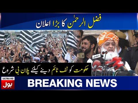 Maulana Fazlur Rehman finalises Plan B of Azadi March | Breaking News | BOL News