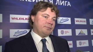 Денис Афиногенов: «Мы довольны итогами первого круга»