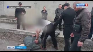 В Кузбассе мужчины жестоко убили девушку