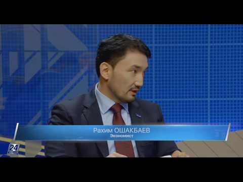 Изменения в пенсионной системе Казахстана