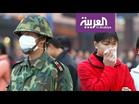 العرب اليوم - شاهد: كورونا الجديد الفيروس الغامض
