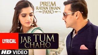 """Jab Tum Chaho"" Full Song with LYRICS | Prem Ratan Dhan"