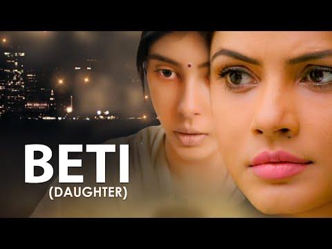 बेटी   BETI ft. Neetu Chandra   Womens Day Film   The Short Cuts