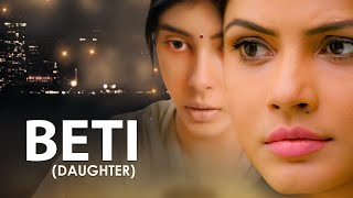 बेटी | BETI ft. Neetu Chandra | Womens Day Film | The Short Cuts