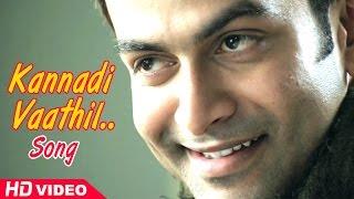 London Bridge Malayalam Movie | Songs | Kannadi Vaathil Song | Prithviraj | Andrea | Nanditha Raj